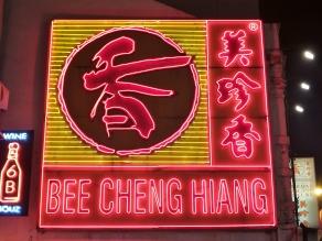 in Chinatown war immer was los - wir waren mit unserem GEO Hotel am Puls des Geschehens