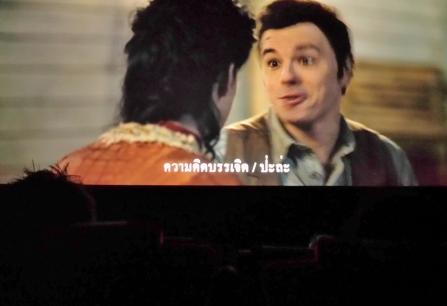 """unser erster Kinobesuch: """"1 Million Ways to die in the West"""" - ein super Film, unbedingt reingehen!"""
