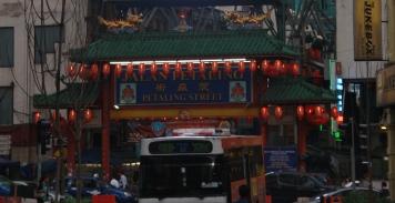 wir wohnen in Chinatown