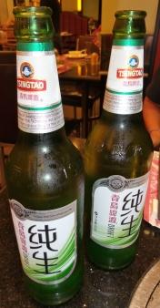 """Das ist das Chinesische Wasser: heißt """"Tsingtao"""""""