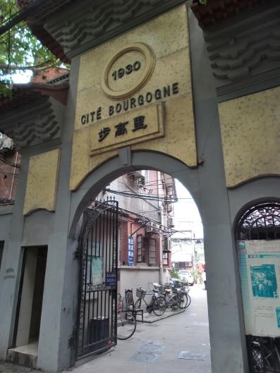 Steintore - eine Besonderheit in Shanghai