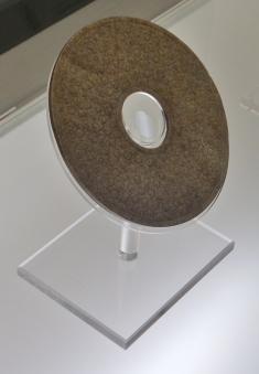 Die erste Festplatte wurde also in China entwickelt, vor circa 3.000 Jahen :-)