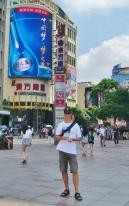 """Shanghai - People Square (""""die"""" Shopping Ecke in Shanghai)"""