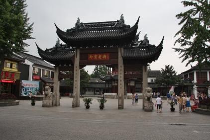 Qibao Old Street - etwas weiter draußen, aber sehr schön