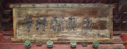Schöne Kunst - in Holz