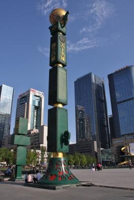 Die moderne Stadt - bei dem Wetter sieht jedes Foto gut aus ;-)