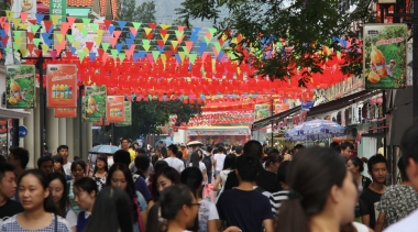Guilin Walking Street - da ist was los vor dem Nationalfeiertag