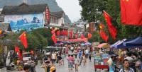 """das Städtchen """"Yangzhou"""", ein weiteres """"Hann Münden"""" in China, sehr begehrtes Ausflugsziel"""