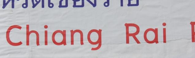 """auf dem Weg von Chiang Mai nach Chiang Khong passiert man Chiang Rai - dort steht der """"Weiße Tempel"""""""