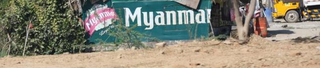 """Myanmar (oder """"Birma"""", früher """"Burma"""") - noch vor wenigen Jahren unter Militärregierung - viel wissen wir bei unserer Ankunft noch nicht über das Land"""
