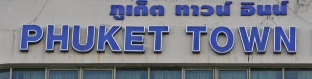 """Zurück in Thailand, auf der Insel """"Phuket"""" (dort im Örtchen """"Kamala"""")"""