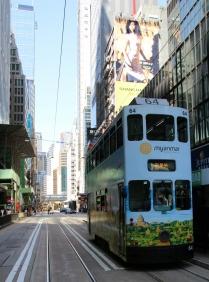 """Tram """"Ding Ding"""" in Hongkong"""